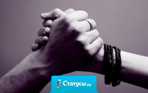 Как бы больно вы мне не сделали, знайте, что я всегда подам вам руку помощи в трудный для вас момент, ведь я - не вы.