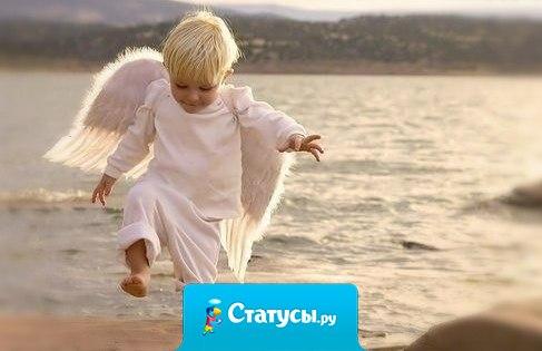 Если счастье до сих пор не пришло к вам, значит оно большое и идёт к вам маленькими шагами!