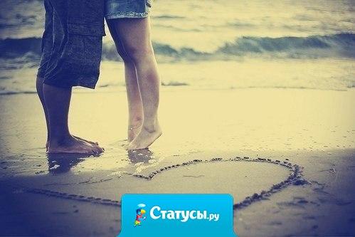 Цени того, кто по тебе скучает. Забудь того, кто счастлив без тебя.