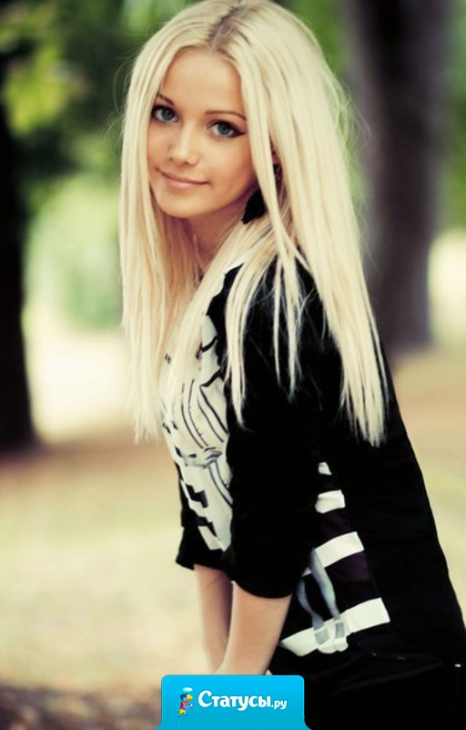 Фото блондинок девушек на аву в контакте