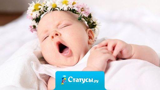 Только в детстве можно быть лысой, беззубой и при этом оставаться красавицей!!!
