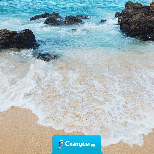 Входя дважды в одну и ту же воду, не забывайте о том, что заставило вас выйти оттуда в первый раз!