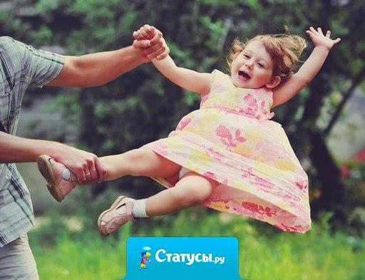 Самый классный аттракцион детства — это папа!