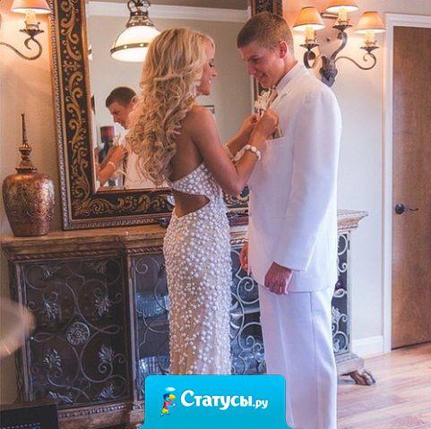 Пока я не замужем, я могу делать все, что хочу. А когда выйду замуж, тогда то, что я хочу, будет делать еще и мой муж.