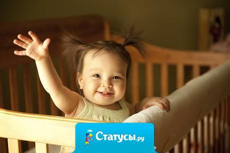 Дети - вот неиссякаемый источник хорошего настроения!