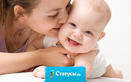 Мать - это имя божье на устах и в сердцах всех детей.