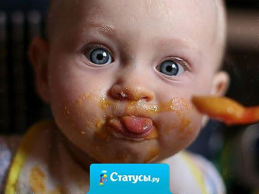 Нет зрелища приятнее на свете, чем с аппетитом лопающие дети!