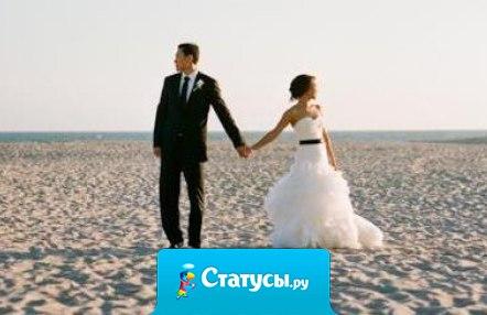 Лучше потерять годы на поиски мужа… чем потерять годы на неудачный брак.
