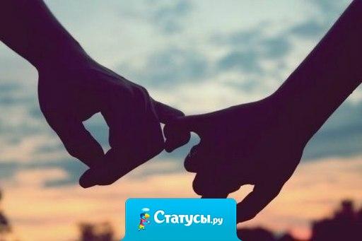 Никогда не знаешь, насколько ты привязан к человеку, пока эта связь не оборвется.