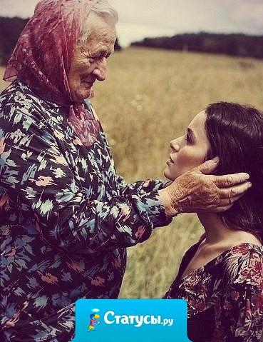 Без родителей мы никто, благодаря им у нас есть все.