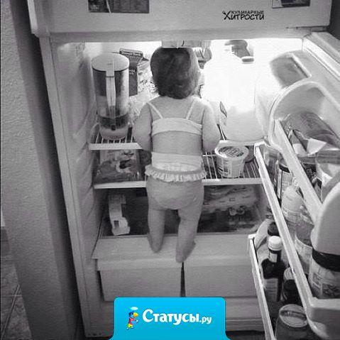 Днём перед зеркалом: – Мне надо срочно похудеть! Ночью перед холодильником: – Пусть любит меня такой, какая я есть!