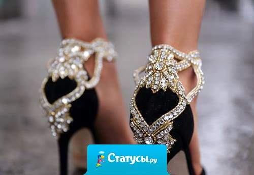 Все просто — укрась свои ножки новыми туфлями и депрессия из души уйдет сама!