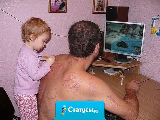 Чем бы дитя не тешилось, лишь бы в танки не мешало играть.