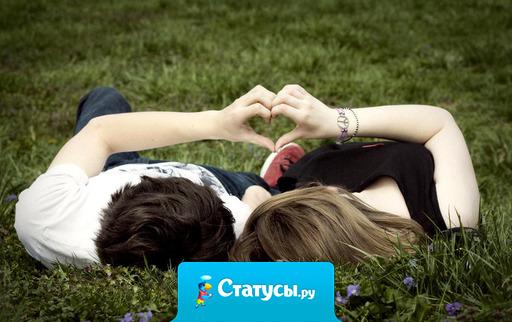 Счастье - это когда ты его любишь, а он тебя еще сильнее.