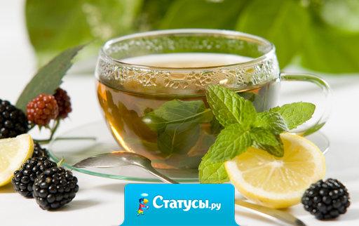 Купила успокоительный чай не могу его пить. Бесит и цвет, и запах!!!