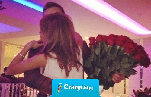 Самое ценное, что может сделать мужчина для своей женщины - это сделать ее своей любимой и единственной.
