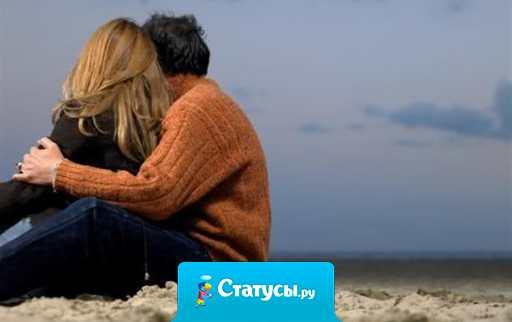 Вот оно женское счастье, быть капризной женщиной в руках заботливого мужчины.