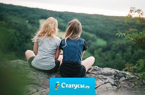 Познакомишь двоих своих лучших друзей и увидишь как они оба исчезнут из твоей жизни, повернувшись спиной.
