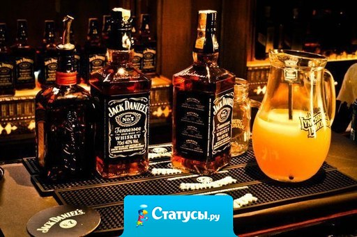 Все тайное становится явным, когда ты становишься пьяным.