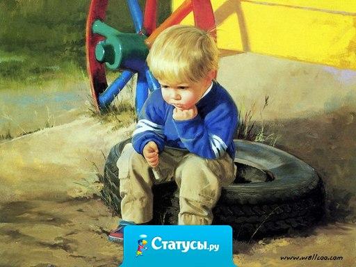 Я не знаю куда уходит детство, но точно знаю где оно играет.
