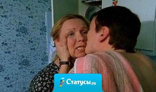 Любовь матери - это единственная любовь, от которой нельзя ждать измены...