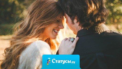 Мужчина не прощает, он забывает, а женщина – она все прощает, но не забывает никогда.