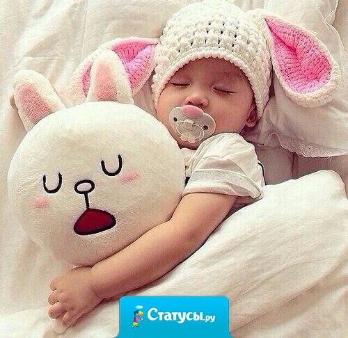 Ребенок - это любовь, ставшая зримой.