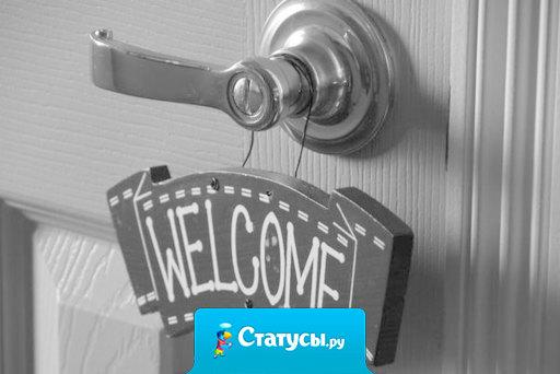 Когда одна дверь закрывается, открывается другая, но часто мы так долго смотрим на закрытую дверь, что не видим той, которая открылась...