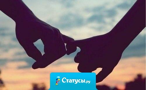 В Древнем Китае верили, что если два человека встретятся один раз - это случайность, но если они встретятся снова, это судьба...