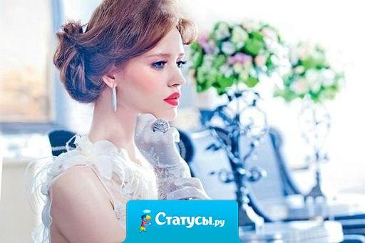 Красавица – понятие поведенческое… Все женщины прелестны, а красоту им придает любовь мужчин...