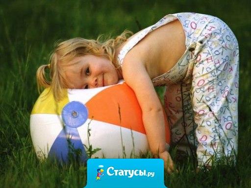 Только дети помогут узнать, каким запасом терпения вы обладаете...