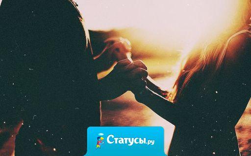 Любовь — это когда оба любят взаимно. Когда любит один — это болезнь.