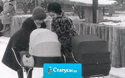 Слава нашим мамам - они нас вырастили без памперсов, мультиварки и машинки - автомат!!!