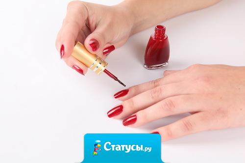 Мужчины называют женщин слабым полом, хотя беззащитными женщины бывают разве только в период высыхания накрашенных ногтей.