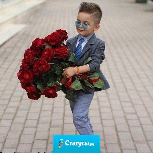 Пусть наши мальчики вырастут настоящими джентльменами.