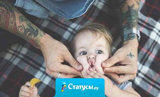 Дети – это счастье! Даже если от этого счастья порой дергается левый глаз.
