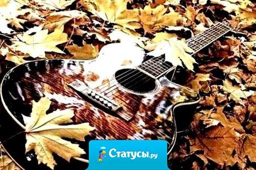 Осень — время теплых объятий, горячего чая, мягкого пледа и интересных фильмов.