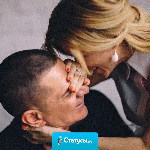 Опознавательный знак настоящего мужчины — счастливая женщина рядом с ним.