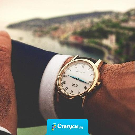 Время — это гораздо больше, чем деньги.