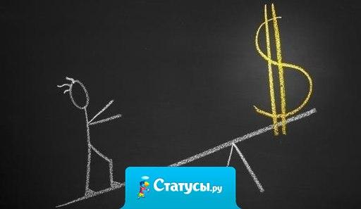 В бизнесе ты получаешь либо деньги, либо опыт. Бери опыт, а деньги придут.