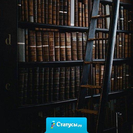 Те, кто читают книги, всегда будут управлять теми, кто смотрит телевизор.