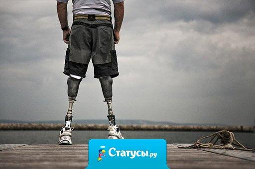 Жизнь ломает сильнейших, ставя их на колени, чтобы доказать, что они могут подняться. Слабаков же она не трогает, они и так всю жизнь на коленях.