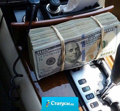 Серьёзные финансовые проблемы - это когда некуда потратить деньги. Все остальное ерунда.