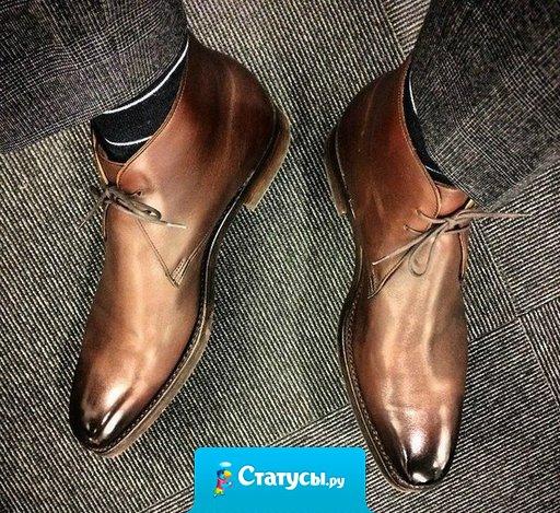 О человеке можно судить по его обуви — куда он идет, и где он был.