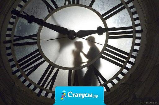 Часто время измеряется отсутствием одного человека.