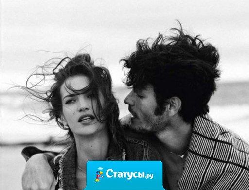 Какой только любви не бывает в жизни, но нельзя два раза любить одинаково.