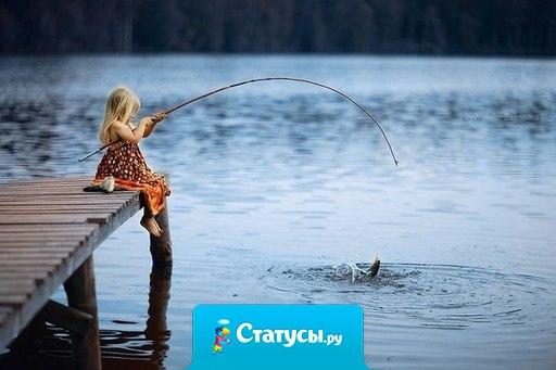фото ловить женщину