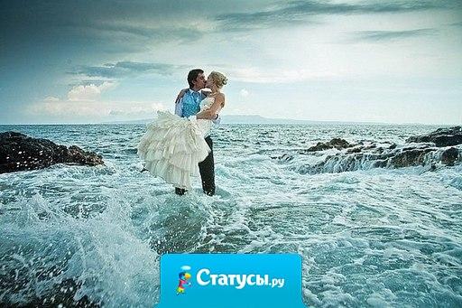 У тебя есть 2 варианта: либо я выхожу за тебя замуж, либо ты женишься на мне! Выбирай!