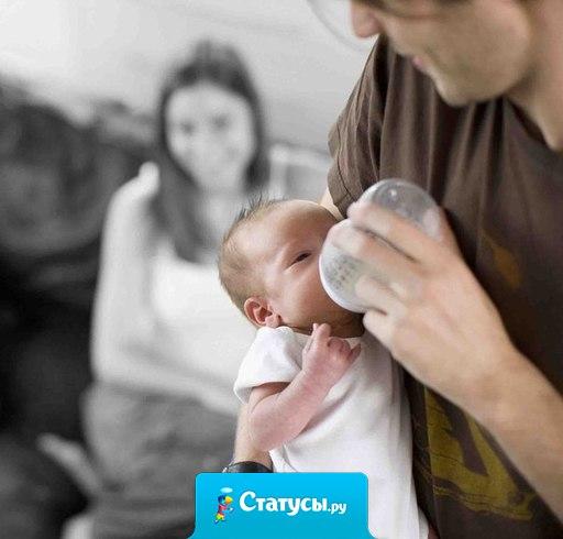 Не тот отец, кто только жизнь ребёнку дал, а тот, кто как и мать ночей не досыпал, кто не жалея времени и сил, заботился, воспитывал, растил!