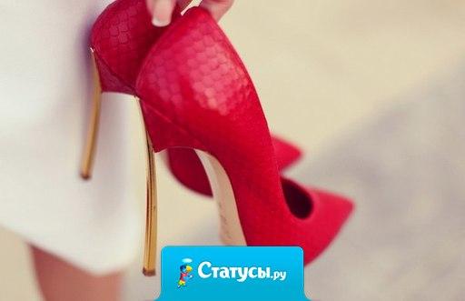 История Золушки показала, что отличные туфли могут изменить судьбу.